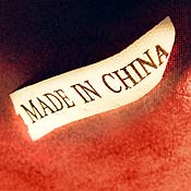 20090202_made_in_china_label_18
